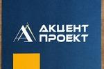 Логотип для проектной организации