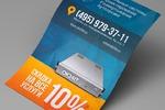 Рекламная листовка кабельных систем