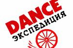 Логотип Dance экспедиция