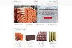 Дизайн сайта по продаже стройматериалов