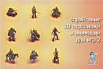 Спрайтовые персонажи для игры в стиле парапанк