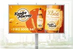 Дизайн баннера крафтовой пивоварни