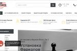 ТочкаКонтакта.рф