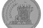 Юбилейная 400 лет ст. Романовская