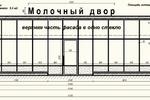 """Реконструкция фасада магазина """"Молочный двор"""""""