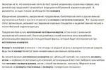 СЕО-текст про почтовые конверты