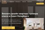 Elsinor Design - сайт на Wordpress