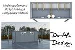 Моделирование и визуализация модульных зданий