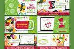 серия баннеров для интернета-магазина продуктов