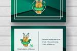 Двусторонняя визитка. Напитки оптом