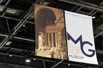 Музей о Древней Греции