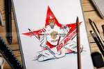 Red Machine. Vasilevski