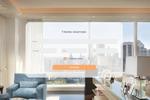 Приложение по  оценке недвижимости