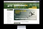 Продвижение интернет-магазина для охотников и рыболовов