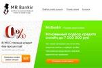 Верстка сайта mrbankir.su