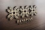 "Логотип для культурного центра ""Печерск"""
