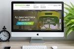 """Сайт автосервиса """"Автодеталь-Уфа!"""""""