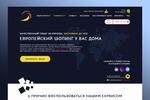 Сервис для онлайн покупок за рубежом