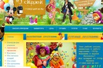 igrovie-programmi-dlya-dete