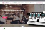 Разработка и программирование лендинга для awenda.ru