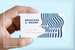Дизайн визитной карточки для руководителя