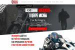 Поисковое – SEO продвижение мотошколы