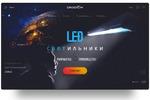 """Главная страница сайта """"LED - светильники DiodEx"""""""