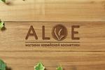 Разработка логотипа ALOE для магазина корейской косметики