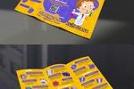 """буклет для детского набора юного химика """"КОЛБОЧКА"""""""