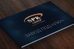 Дизайн и верстка каталога для производственной компании
