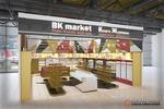 Магазин «BK market» Аэропорт Шереметьево Терминал С