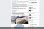 Пост для Евромед: Как выучить медицинский польский