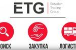 Видеоролик для компании ETG