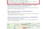 Москва - Топ 1 Google - Диван с пружинным блоком