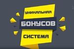 """Ролик """"Комисионофф"""""""