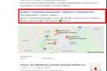 Москва - Топ 3 Google - Кровать с подъемным механизмом недорого