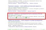 Москва - Топ 3 Google - Прихожие в коридор
