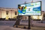 билборд для 5сезон
