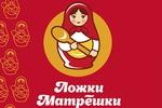 разработка логотипа для сети быстрого питания