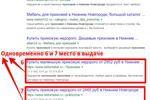 Нижний Новгород - Топ 10 Google - Маленькая прихожая
