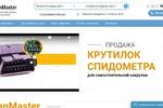 Разработка сайта каталога товаров с уникальным дизайном
