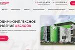 Разработка сайта компании Kardinal Group