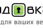 Аналитика имеющейся кампании в Яндекс Директ и ее перенастройка