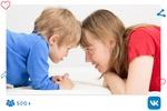 Образовательная площадка об аутизме. SMM ВКонтакте