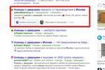 Москва - Топ 1 Яндекс - Комоды с дверцами