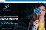 po-bratsky.com - верстка, программирование с нуля на Yii2