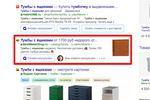 Москва - Топ 3 Яндекс - Тумба с ящиками