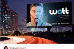 Watt билборд