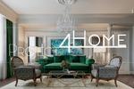 Дизайн-проект квартиры в Москве 104.кв.м. (гостиная)