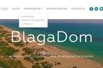 Контент-райтинг сайт blagadom.com